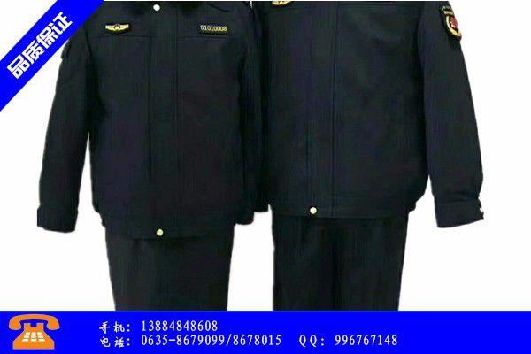 林政监察标志服装