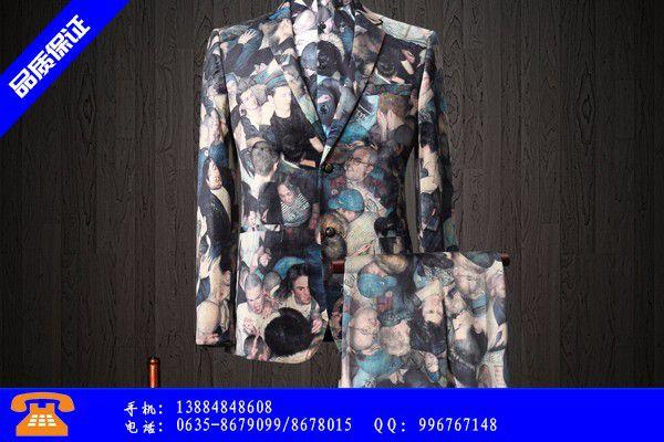 天水麦积区警察服装价格要重视品牌知名度的塑造