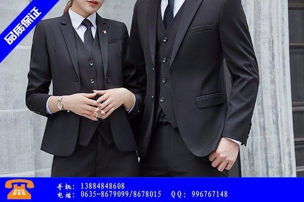 玉树藏族治多县订做工作制服尺寸多少合适