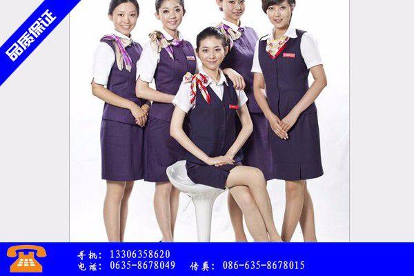启东市那里可以定做工作服行业营销渠道开发方式