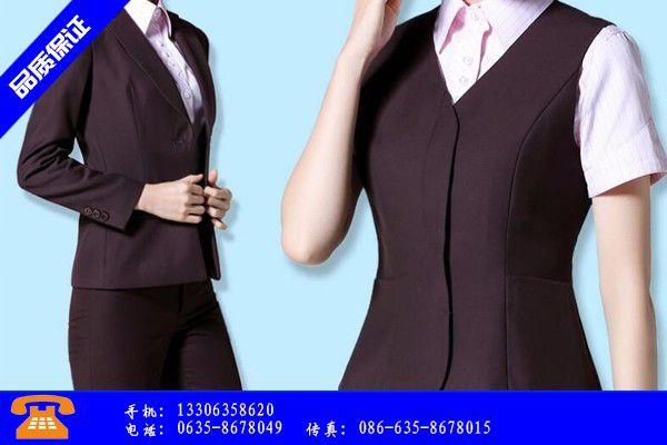 保定涞源县订做职业装制服规格型号