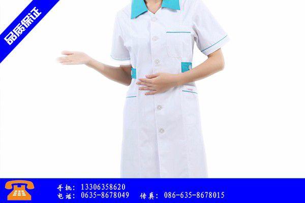 丹东元宝区工作服高级定做在线咨询