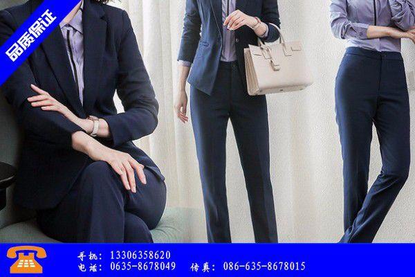 临汾古县定做职业装要多少钱助力创新