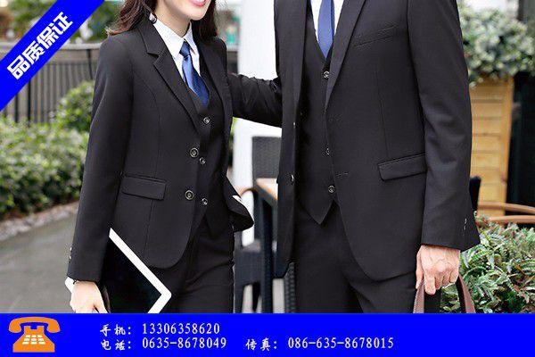吕梁兴县订做高级职业装行业展望