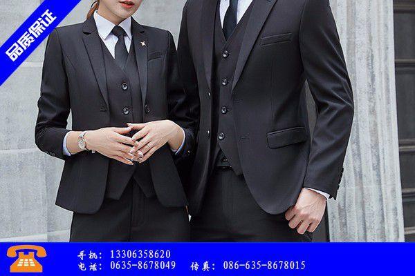 凉山彝族昭觉县定做制服工作服价格更优惠