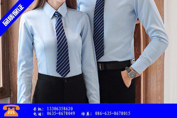 内江市职业装团体定制价格市场