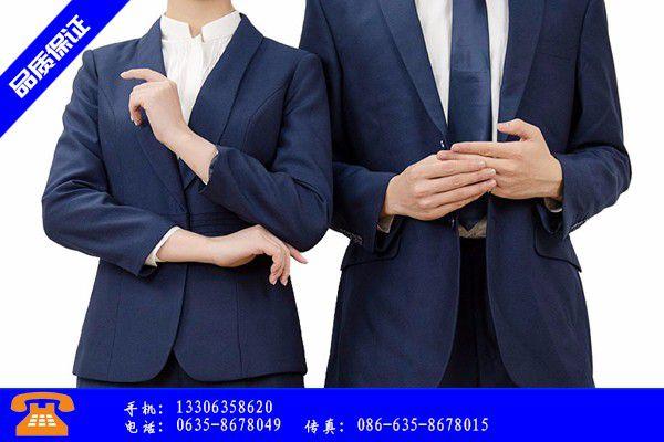 内江沙湾区职业装女套装市场价格报价
