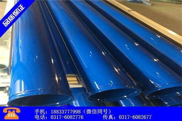 凱里市聚乙烯復合鋼管產品性能發揮與失效