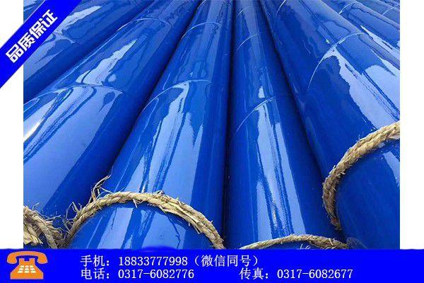 蚌埠市涂塑管件冰點特價新報價