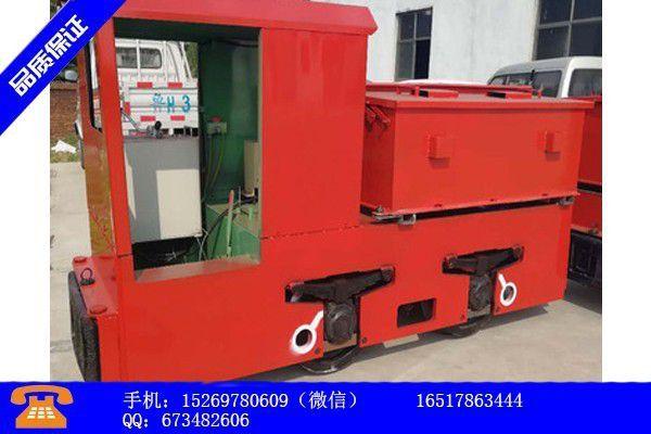 福清市煤矿蓄电池电机车牵引力计算专业市场不温不火价格或有下调的风险