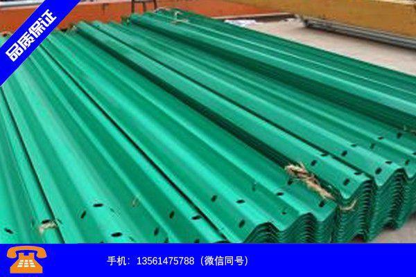 林芝地区工布江达县高速路波形护栏板生产公司品质提升