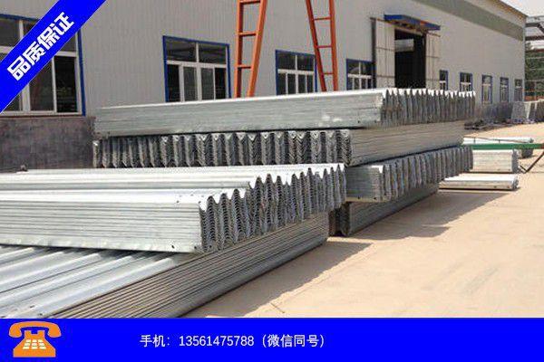 涿州市波形护栏板村庄公路发挥价值的策略与方案