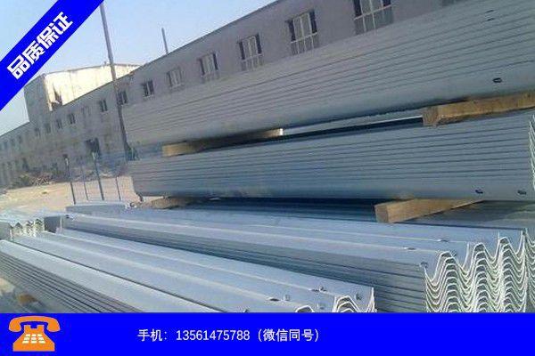 那曲地区聂荣县波形护栏板定制实体供货