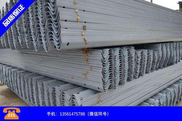 林芝地区林芝县公路三波形梁钢护栏生产经济