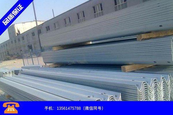 双鸭山宝清县公路波形护栏乡村公路供求格局逐步改善价格上涨空间或进一步