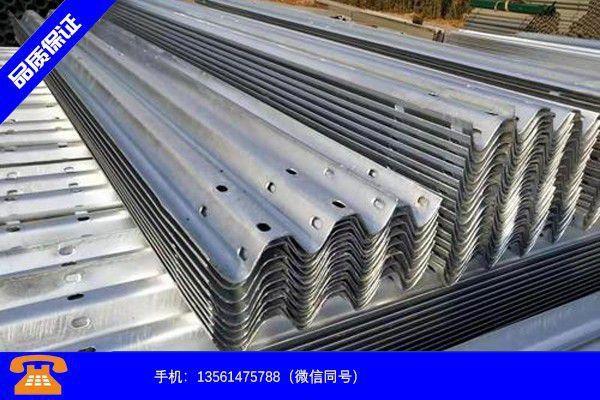 长乐市高速路波形梁钢护栏多少钱一米南昌跌势过猛 市场不畅