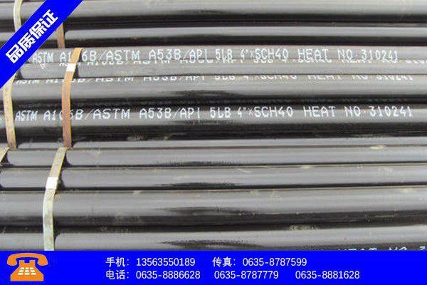 山南地区乃东县无缝钢管gb6479检验要求