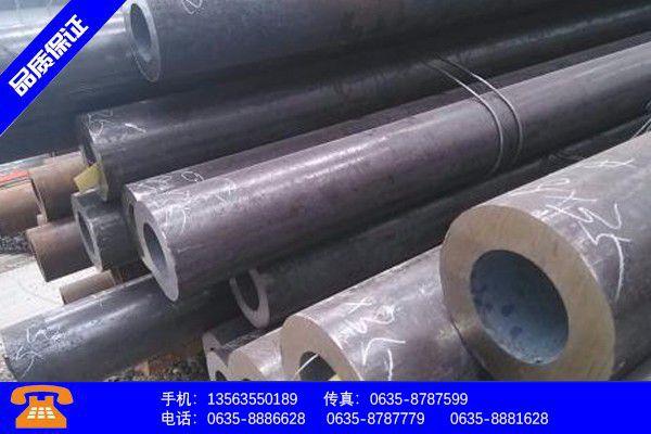 陇南市无缝钢管公司专业为王