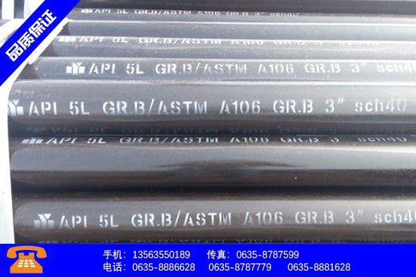 赣州无缝钢管的生产品质文件