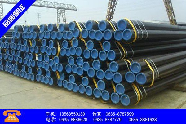 阿壩藏族羌族九寨溝縣無縫鋼管供給