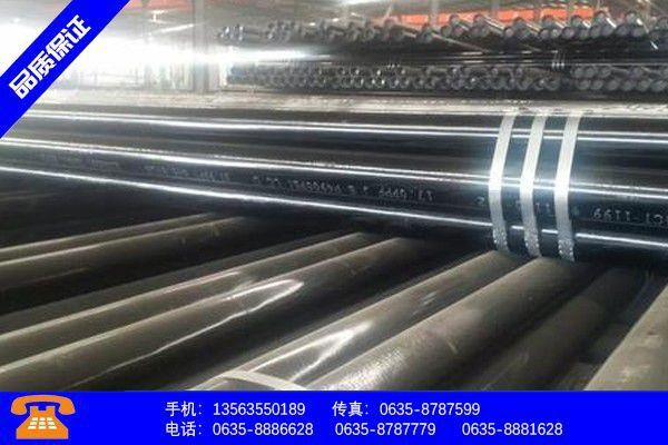 牡丹江宁安碳钢无缝钢管消防管中美贸易战降温价格大幅上涨