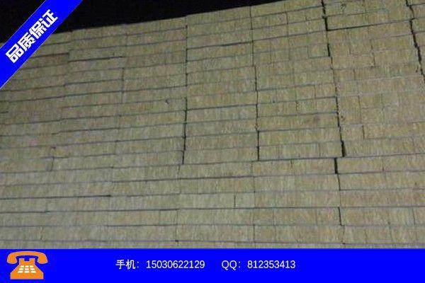 兴仁市岩棉板什么价格产品使用的注意事项