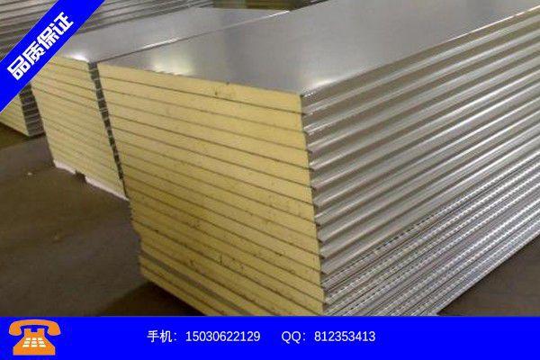兴化市岩棉板价格产品使用误区