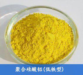 青铜峡凝聚剂和絮凝剂的制备及应用行业的佼佼者