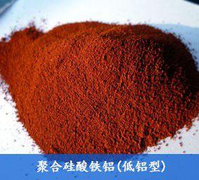 哈尔滨絮凝剂吸收磷潜能发展