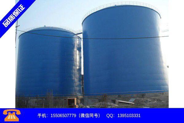 楚雄彝族永仁县7万吨粉煤灰钢板库厂家前十名