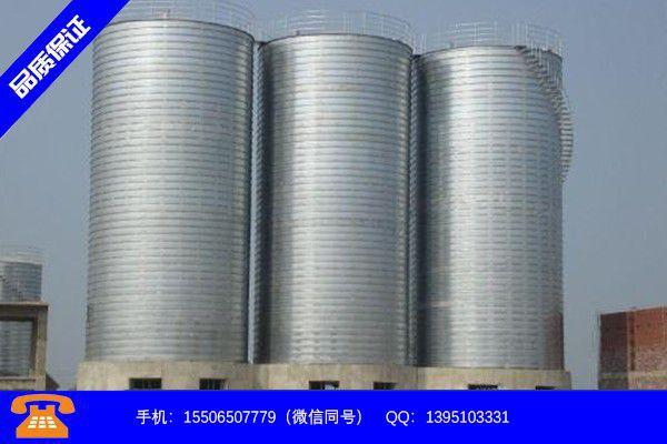 聊城莘县五万吨粉煤灰库厂家哪里有