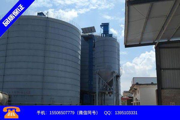 哈密地區石子鋼板倉生產廠家歡迎咨詢