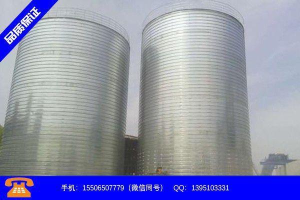 内蒙古自治区水泥钢板仓份任性的价格后期到底怎么走