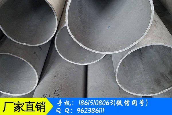 海南藏族自治州不銹鋼管滾槽