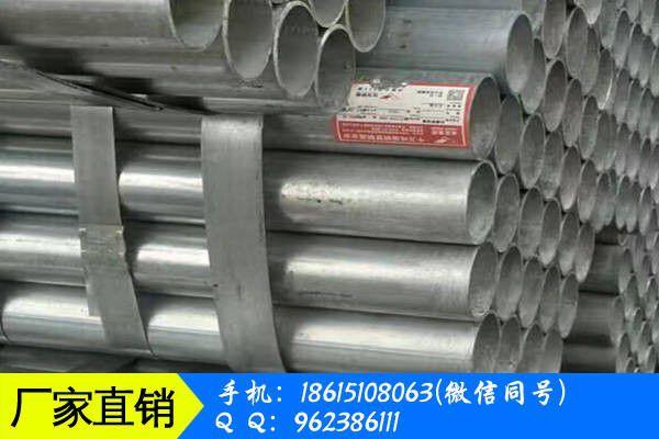 不銹鋼管材質304