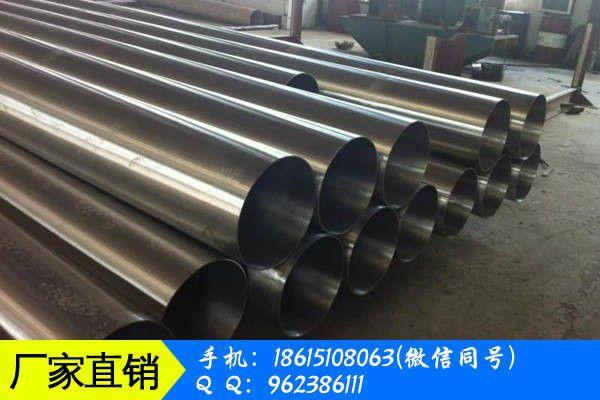 陕西省不锈钢管哪里便宜