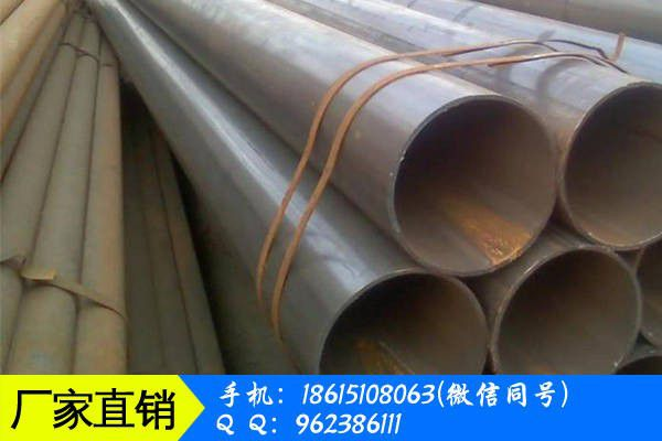 不銹鋼管材焊管