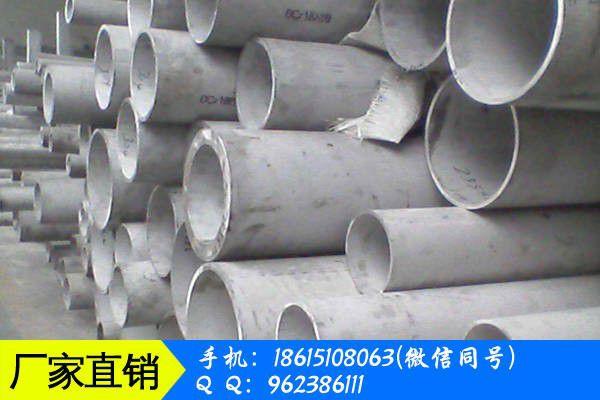 青海省不銹鋼管有那幾種