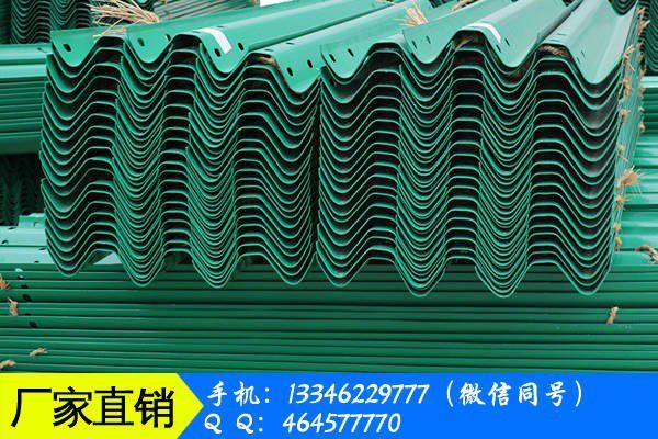北京西城區高速護欄板供應商