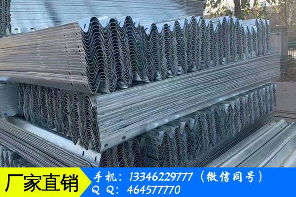 北京門頭溝區高速護欄板哪裏出名