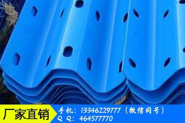 波形钢板护栏单价