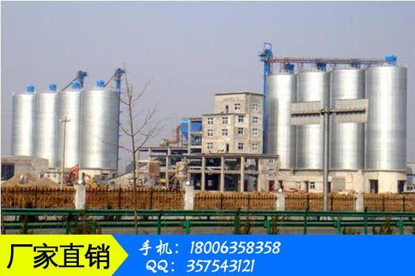 怀仁市清库钢绩低迷产仍将流向海外