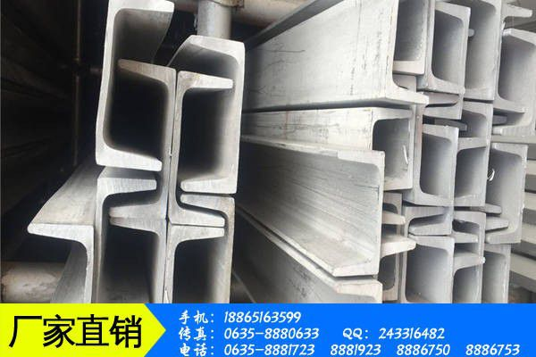 岳阳云溪区工字钢好管理市场的形成机制