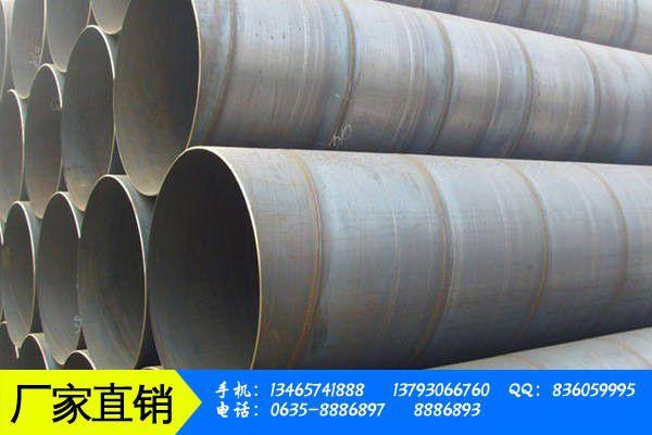 泰州海陵区碳素螺旋管专注生产厂家