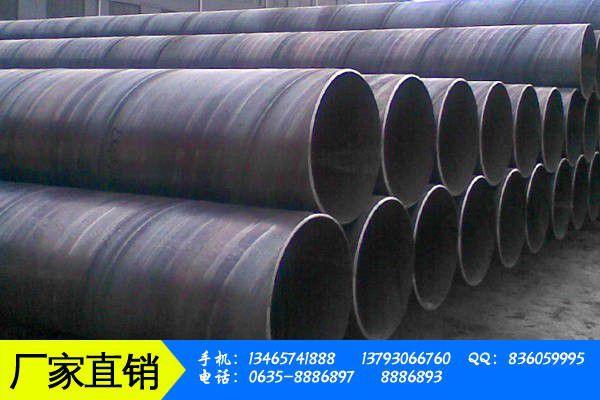 七台河茄子河区生产螺旋焊管在各行各业的普