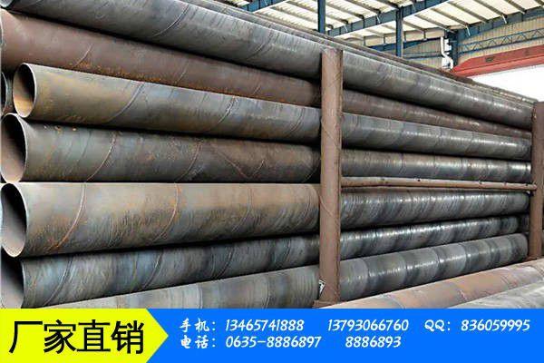 长治郊区大口径钢管螺旋钢管使用标准的价值