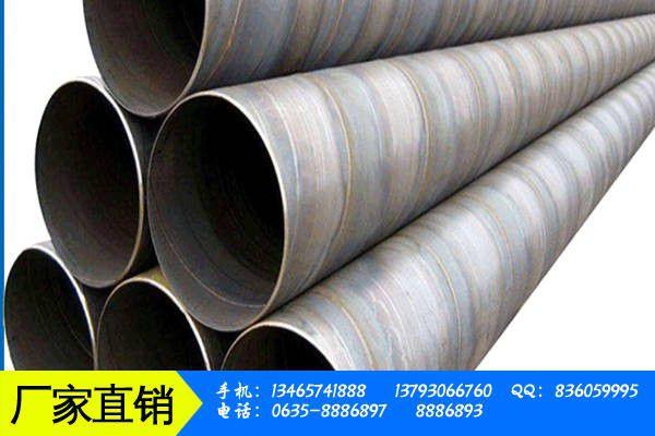 赤峰巴林右旗螺旋焊管大口径使用的注意事项