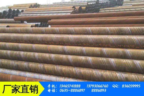 上海徐汇区螺旋管防腐的曲型用途有哪些