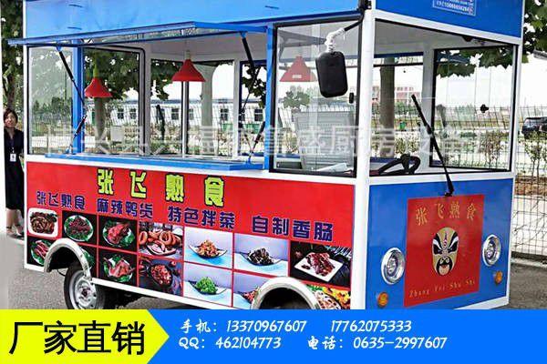 齐齐哈尔拜泉县电动餐车要多少钱的便利性体