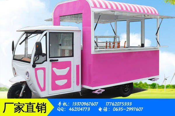辛集街景餐车多少钱供货商欢迎您